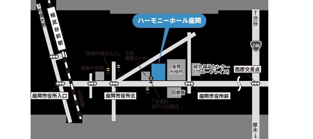 相武台前駅からのご案内